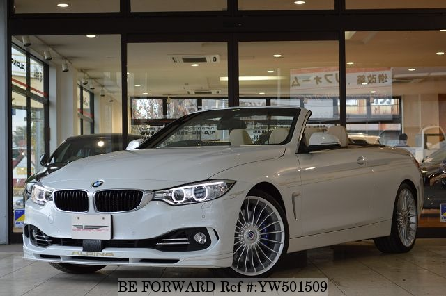 bmw cabriolet for sale philippines